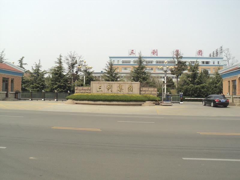 青岛三利集团